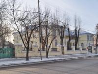 Yekaterinburg, governing bodies Военное следственное управление по Центральному военному округу, Dekabristov st, house 71