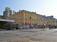 Yekaterinburg, Dekabristov st, house 77Б. Apartment house