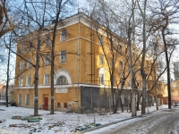 neighbour house: st. Dekabristov, house 83А. office building