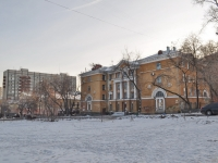 Yekaterinburg, Dekabristov st, house 83А. office building