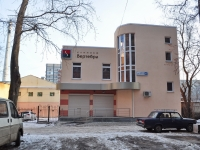 neighbour house: st. Dekabristov, house 83Б. polyclinic Вертебра