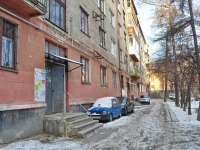 Yekaterinburg, Dekabristov st, house 85. Apartment house