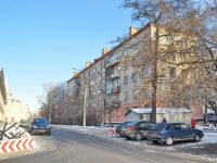 neighbour house: st. Dekabristov, house 85. Apartment house
