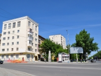 Yekaterinburg, st Dekabristov, house 2. Apartment house