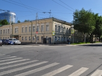 Yekaterinburg, academy УРАЛЬСКАЯ ГОСУДАРСТВЕННАЯ МЕДИЦИНСКАЯ АКАДЕМИЯ, Dekabristov st, house 32