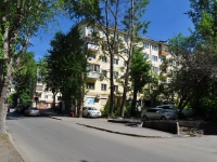 Yekaterinburg, Dekabristov st, house 5. Apartment house