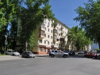 Yekaterinburg, st Dekabristov, house 6. Apartment house