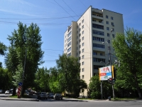 Yekaterinburg, Dekabristov st, house 7. Apartment house