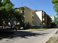 neighbour house: st. Dekabristov, house 16/18Б. Apartment house