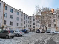 Yekaterinburg, Dekabristov st, house 16/18Б. Apartment house