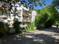 neighbour house: st. Dekabristov, house 16/18В. Apartment house