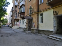 Yekaterinburg, Dekabristov st, house 16/18В. Apartment house