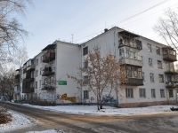 neighbour house: st. Dekabristov, house 16/18Г. Apartment house