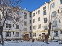 Yekaterinburg, Dekabristov st, house 16/18Г. Apartment house