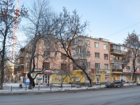 Yekaterinburg, st Dekabristov, house 16/18Е. Apartment house