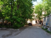Yekaterinburg, Dekabristov st, house 16/18Е. Apartment house