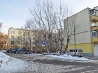 Yekaterinburg, Dekabristov st, house 16/18Ж. Apartment house