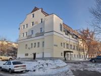 Yekaterinburg, theatre Галерка, Dekabristov st, house 16/18З