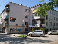 neighbour house: st. Dekabristov, house 16/18И. Apartment house