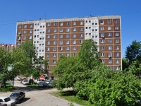 Yekaterinburg, Dekabristov st, house 25. Apartment house