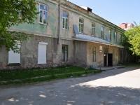 Yekaterinburg, Dekabristov st, house 27А. polyclinic