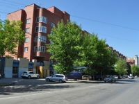 neighbour house: st. Dekabristov, house 45. Apartment house