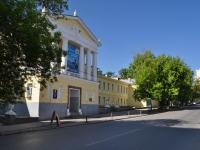 Екатеринбург, Декабристов ул, дом 83