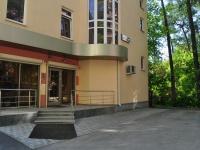 叶卡捷琳堡市, 门诊部 Вертебра, Dekabristov st, 房屋 83Б