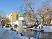 Екатеринбург, Декабристов ул, дом 87