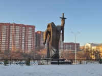 Yekaterinburg, monument Уральцам, ковавшим ПобедуDekabristov st, monument Уральцам, ковавшим Победу