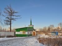 Екатеринбург, улица Декабристов, мечеть