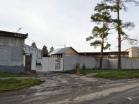neighbour house: st. Okrainnaya, house 42. Social and welfare services