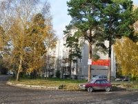 neighbour house: st. Simferopolskaya, house 18А. Apartment house