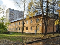 Yekaterinburg, Simferopolskaya st, house 20. Apartment house