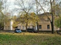 Yekaterinburg, Simferopolskaya st, house 23. Apartment house
