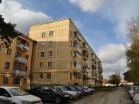 Yekaterinburg, Simferopolskaya st, house 24. Apartment house