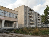 叶卡捷琳堡市, Simferopolskaya st, 房屋 25А. 执法机关
