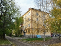 Yekaterinburg, Simferopolskaya st, house 26. Apartment house