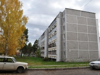 neighbour house: st. Simferopolskaya, house 29А. Apartment house