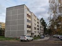 Екатеринбург, улица Симферопольская, дом 29А. многоквартирный дом