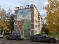 Yekaterinburg, Simferopolskaya st, house 29. Apartment house