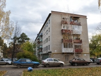 neighbour house: st. Simferopolskaya, house 30. Apartment house