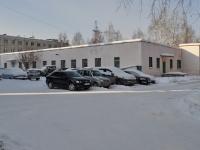 Екатеринбург, Симферопольская ул, дом 1