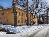 Екатеринбург, улица Симферопольская, дом 21. многоквартирный дом