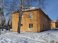 neighbour house: st. Simferopolskaya, house 22. Apartment house