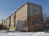neighbour house: st. Simferopolskaya, house 33. Apartment house