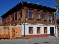 Екатеринбург, Чернышевского ул, дом 8