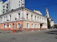 隔壁房屋: st. Chernyshevsky, 房屋 2. 管理机关 Администрация Ленинского района