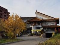 соседний дом: ул. Куйбышева, дом 38. офисное здание