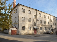 neighbour house: st. Kuybyshev, house 40Б. Apartment house